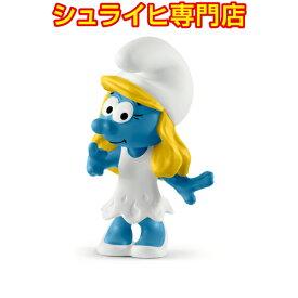 【シュライヒ専門店】シュライヒ スマーフェット 20813 スマーフフィギュア smurf schleich 2019 新商品