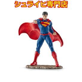 【シュライヒ専門店】シュライヒ スーパーマン 闘う 22504 ジャスティスリーグ バットマン スーパーマン JUSTICE LEAGUE batman superman schleich