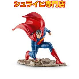 【シュライヒ専門店】シュライヒ スーパーマン 立膝 22505 ジャスティスリーグ バットマン スーパーマン JUSTICE LEAGUE batman superman schleich