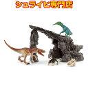 【シュライヒ専門店】シュライヒ 恐竜たちの洞窟プレイセット 41461 恐竜フィギュア 恐竜 ジュラシック・パーク Dinosaurs jurassic pa…