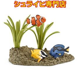 【シュライヒ専門店】シュライヒ サンゴ礁と熱帯魚 42327 動物フィギュア ワイルドライフ Wild Life 海の世界 Ice&Ocean schleich