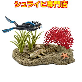 【シュライヒ専門店】シュライヒ サンゴ礁とダイバープレイセット 42328 動物フィギュア ワイルドライフ Wild Life 海の世界 Ice&Ocean schleich