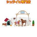 【シュライヒ専門店】シュライヒ 馬のお客さまと愛犬ルビー 42458 動物フィギュア ホースクラブ HORSE CLUB schleich 2019 新商品