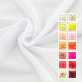 【全31色】75Dシフォン生地・ポリエステル100%(50cm単位の測り売り)【ハロウィン 衣装に!】