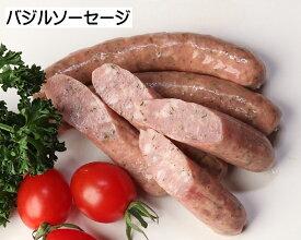 バジルソーセージ100g 鹿児島県産豚肉100%使用 手造りハム工房蔵