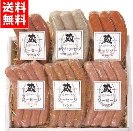鹿児島県産豚肉100%ソーセージ6種類 ホワイトソーセージ入りセットA07