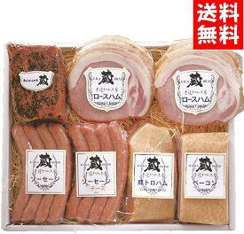 手造りハム工房蔵 A14ベーコン・豚トロ・ロース・ボンレス・チーズ・ポーク100