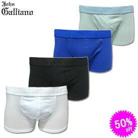 John Galliano ジョンガリアーノ ボクサーパンツ ウエスト3Dロゴ H136L16 Slip Parigamba