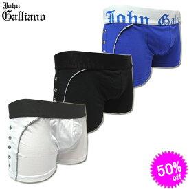 John Galliano ジョンガリアーノ ボクサーパンツ サイドスタッズボクサー H134L13 Slip Parigamba