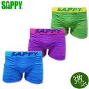 SAPPY サピー シームレスボクサーパンツ 3P成型ボクサー2019AW 3枚セット D-696