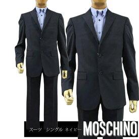 【送料無料】 MOSCHINO モスキーノ メンズ シングルスーツ 2ボタン ノータック ネイビー(紺) SIZE:46/48/50 (mos_m241203n)