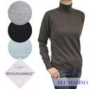 BLU MARINO ブルマリーノ ウール セーター ニット レディース タートルネック ホールガーメント 長そで ブルー/ブラウン(茶)/グレー/ブ…