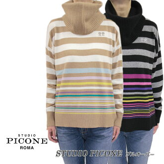 Snood pullover long sleeve camel / black (black) size with the ピッコーネスタジオピッコーネ STUDIO PICONE Lady's knit sweater horizontal stripe neck: 38 (M/9) /40(L/11) (pico_w18aw83s)