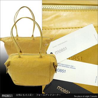 中止许多m0851女士包杂志刊登国内正规的物品阿尼林皮革加拿大750028 ANILINE FOLDED CORNER HONEY 26*旁边50*马蒂17.5cm(m0851_2451213)
