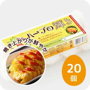 鮮やかな黄身が特徴的 ハーブの輝き 20個 (MSサイズ〜LLサイズ) 卵 たまご 生卵/たまご/卵/玉子/卵かけご飯/白玉/お試し/高級/高級卵/濃厚/鶏卵/栄養/新鮮/ビタミン/家庭用/業務用/まと
