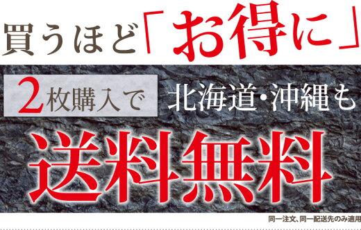 ≪今だけクーポンで半額≫【送料無料】讃岐でんぶくふぐ刺し2人前(約60g)香川県ブランドの天然フグがついに登場!複数購入でおまけも付きます♪【楽ギフ_メッセ入力】