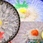 【送料無料】3種のふぐ刺し食べ比べセット(とらふぐ、コモンふぐ、讃岐でんぶく)(約60g、冷凍)安心の国産ふぐを使用