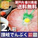 【送料無料】 讃岐でんぶく ふぐ刺し2人前(約60g) 香川県ブランドの天然フグがついに登場! 複数購入でおまけも付きます♪【楽ギフ_…