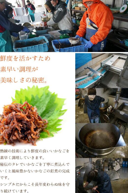 いかなごくぎ煮【送料無料】イカナゴのくぎ煮1kg新物獲れたて(お届け:冷蔵)