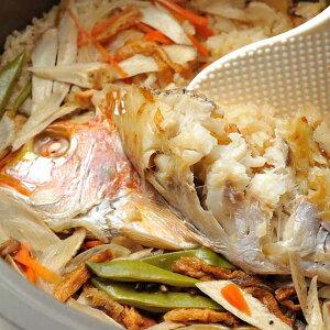 くらとっと まるごと食べれるタイ 鯛(みりん味)1、鯛(バジル)1、鯛(燻製塩) 1(合計3匹)