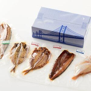 ギフト 干物 まるとっと カルシウム 40倍!! 減塩 骨までまるごと食べれるお魚 まるとっと 5枚セット(鯛/さんま/あじ/ほっけ) 減塩 干物 レンジ 時短 簡単 酒の肴 カルシウム 栄養満点 贈り物 お