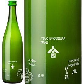来福 純米吟醸 桐の華 桐の花酵母を使った筑波大学の酒 来福酒造 720ml【箱入り】