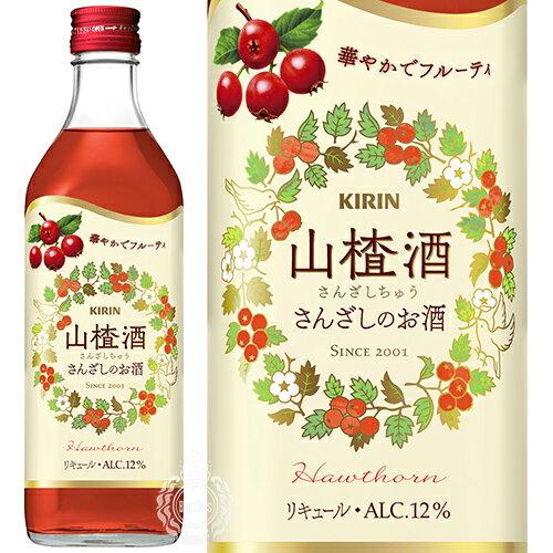 永昌源 サンザシ酒 サンザシチュウ 500ml