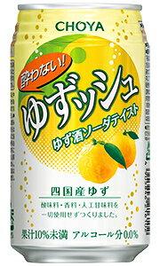 チョーヤ 酔わないゆずッシュ ゆず酒ソーダテイスト 350ml缶 バラ 1本【ノンアルコール】【四国産柚子使用】