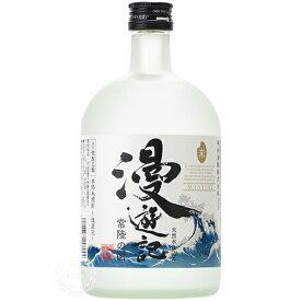 漫遊記 本格米焼酎 明利酒類 25度 720ml