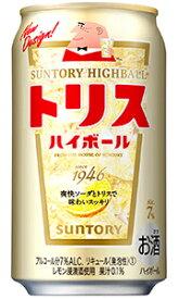 サントリー トリスハイボール缶 350ml缶 バラ 1本