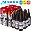 アサヒスーパードライ大びんカートンセット1ダース(633ml×12本)大瓶瓶ビールビールギフトEX-12