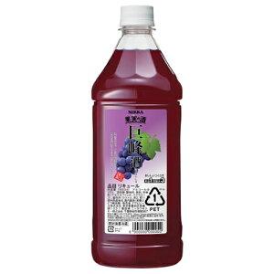 アサヒ 果実の酒 巨峰酒 リキュール 15度 1800ml(1.8L) ペットボトル【濃縮カクテル】【コンクタイプ】