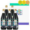 紫峰醤油 5本入ギフト SK-38K【化粧箱入り】