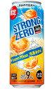 【よりどり2ケースで送料無料】サントリー −196℃ ストロングゼロ 冷凍みかん 500ml×24缶 1ケース【限定】