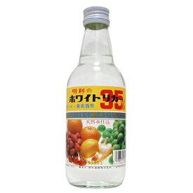 メイリ ホワイトリカー 果実酒用 天然水仕込 明利酒類 35度 360ml 瓶