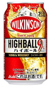 アサヒ ウィルキンソン・ハイボール 350ml缶 バラ 1本