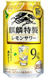 キリン キリン・ザ・ストロング レモンサワー 350ml缶 バラ 1本【本格レモンよりリニューアル】