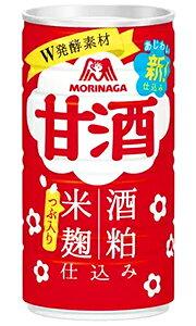 森永製菓 甘酒 缶入り 190g缶×30本 1ケース【甘酒 あまざけ あまさけ】【酒粕】【米麹 米糀】