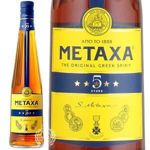 メタクサ ファイブスター 5スター ブランデー ギリシャ 38度 700ml