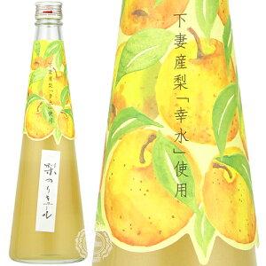 来福 らいふく 梨のリキュール 下妻産梨幸水使用 来福酒造 6度 500ml瓶