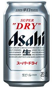 アサヒ スーパードライ 350ml缶 バラ 1本