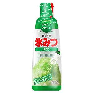 井村屋 氷みつ メロン シロップ 330g プラボトル