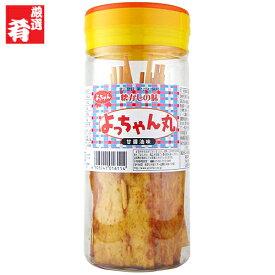 よっちゃん丸 甘醤油味 15本入りポット 魚肉ねり製品加工品 よっちゃん食品工業【おつまみ】