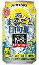 【よりどり2ケースで送料無料】サントリー −196℃ 夏の日向夏 350ml×24缶 1ケース【限定】
