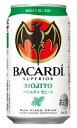 【よりどり48本で送料無料】サッポロ バカルディ モヒート 350ml缶 バラ