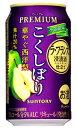 【よりどり48本で送料無料】サントリー こくしぼり 西洋梨 350ml缶【限定】 バラ