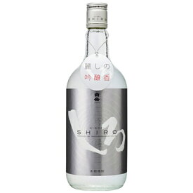 白岳 吟麗しろ [銀しろ] 本格米焼酎 球磨焼酎 25度 高橋酒造 720ml 瓶【はくたけ】【熊本県 人吉市】