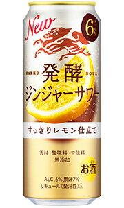 サントリー こくしぼりプレミアム 豊潤もも 350ml缶 バラ 1本