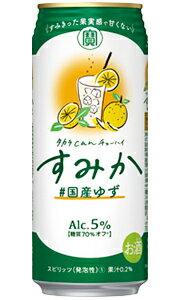 サントリー こくしぼりプレミアム 季節の贅沢果実 350ml缶 バラ 1本【限定】