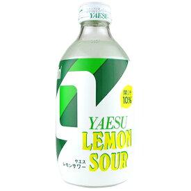 ヤエス レモンサワー レモン果汁入り飲料 日本酒類販売 300ml【炭酸飲料】【割り材】